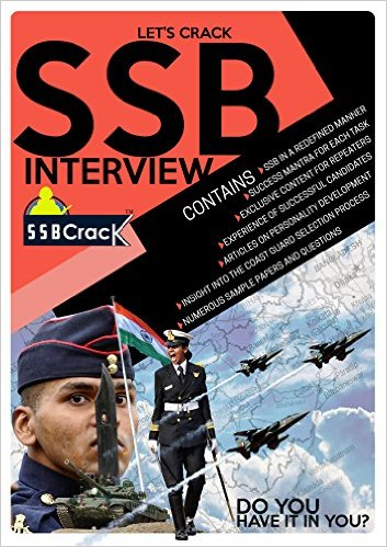 SSB Interview Preparation Guide eBook Download