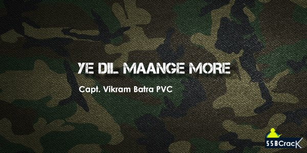 30 motivational quotes from indian army officers to