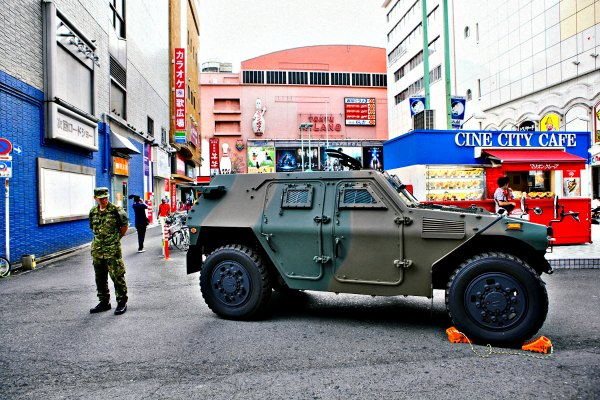 Japanese Army 10 Strongest Armies In The World
