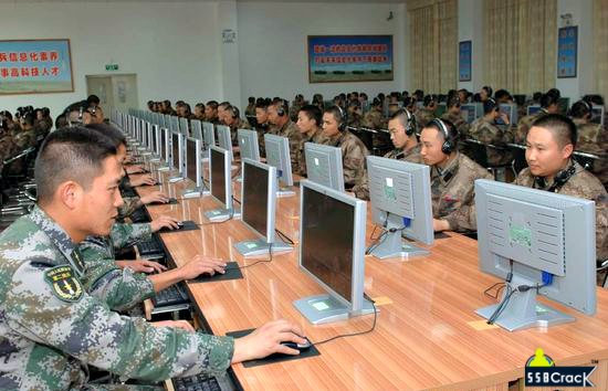 PLA NATIONAL DEFENSE UNIVERSITY, BEIJING, CHINA
