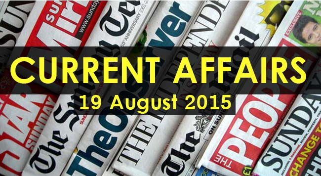 19-August-2015-Current-Affairs