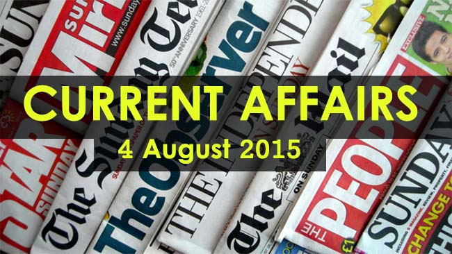 4-August-2015-current-affairs