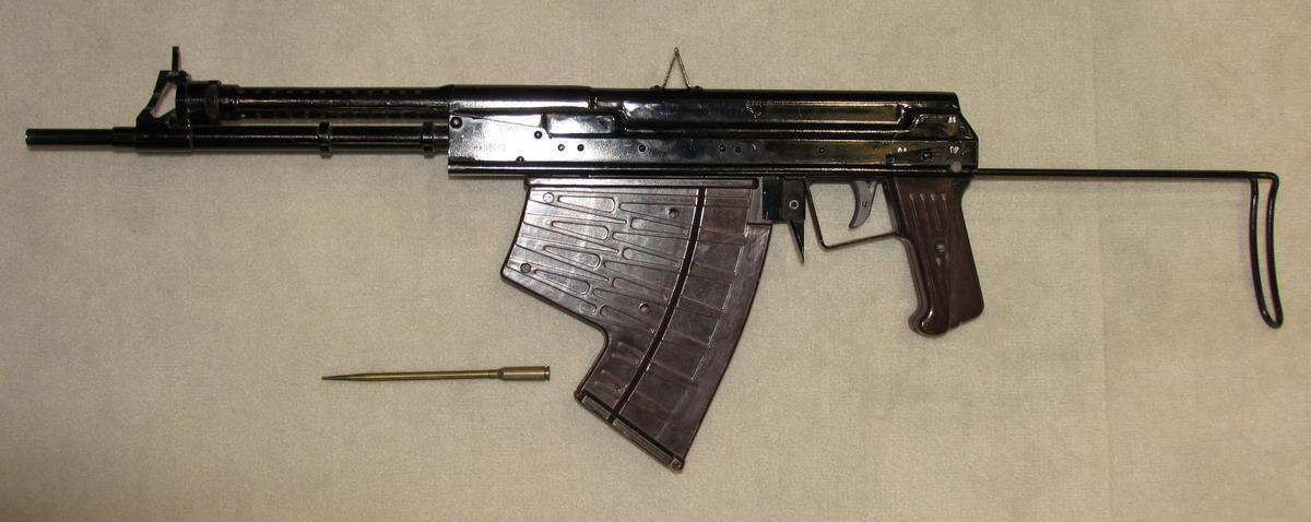 APS amphibious rifle