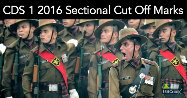 CDS 1 2016 Sectional Cut Off Marks