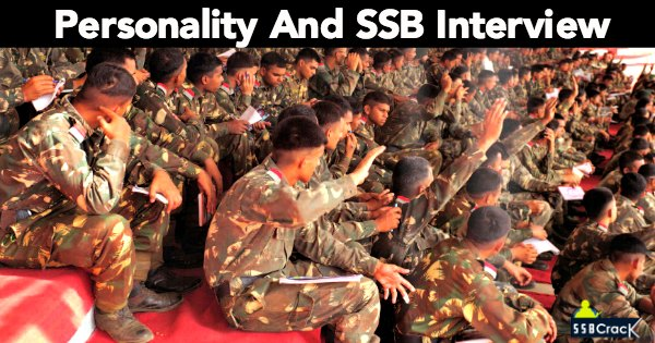 ssb interview ebook free